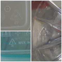 plastic categories