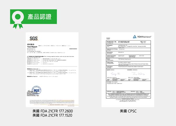 certificates_20141127