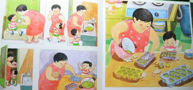 童書分享-第一本讓孩子愛上的書 經典童書媽媽買綠豆