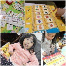 0-3歲認知書籍分享